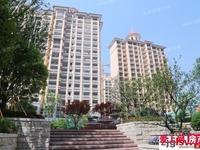 12月 低价出售 金新城悦府12楼97平毛坯带车位 195万