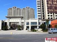 玖隆花苑前排10楼107平毛坯三室二厅73万满两年看房方便有钥匙