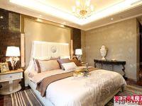 出售 张家港汇金中心 21楼 3室2厅2卫 110平 203万