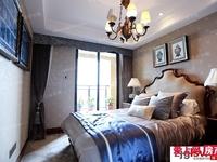 吾悦广场精装一室一厅公寓,适合自住出租 周边配套成熟 看中好谈