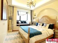 吾悦广场豪装公寓,湖景房,房东换购大房子,急卖一个月,美女房
