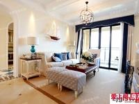吾悦广场精装一室一厅公寓,适合自住出租,旁边就是暨阳湖 吃喝玩乐一条街