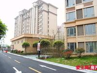 11月优惠 翡翠东方5楼138平豪装245万带产权车位,储室
