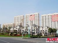 缇香世家26楼 164平 车位 豪装 全套品牌家电关门卖 满五唯一 报价339万