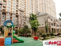 出售张家港缇香世家4室2厅2卫143平米250万住宅