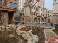 缇香世家联排别墅375平,共四层,精致装修,有个大的院子,小桥、流水、655万