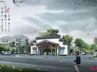 锦绣江南一期 联排别墅 共4层 387平 双车位 院子 满二年 毛坯房 630万