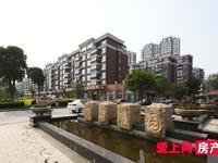 急卖,帝景豪园15楼单身公寓50平1室1厅1卫精装修拎包入住学区房 119万