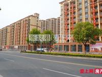 房东急售 富华佳园 8楼94平米 70万 满2年 新空房 看房方便