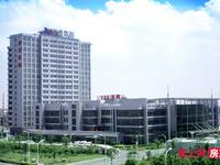 11月优惠 碧桂园翡翠湾3期 7楼超大平层260平 毛坯410万 车位