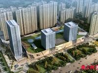 碧桂园翡翠湾3期 6楼 145平 车位 精致装修 四室二厅 249万