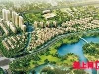 帝景豪园7楼,145平米售价288万加车位,精装修三室两厅,看房方便