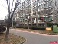 景巷花苑 126平