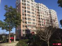 章卿小区 6楼 102平 自 两室两厅 118万
