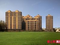 急卖!江南十二府20楼 80平 产权车位 40万豪装 二室二厅 满两年 150万