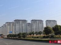 金成小区 塍丰社区 电梯房 3楼三室130平 毛坯 汽车库 82.8万可谈