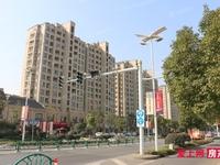 中昊檀宫8楼 143平 车位 豪华装修 三室二厅二卫 送入室花园 350万元