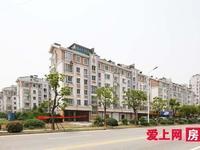 吾悦广场旁,东湖苑5楼152平180万精装,超级便宜,暨阳湖畔便宜房子