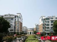 金城花园 底楼带院子63平 105万 精装 满2年