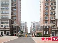 中港花苑 8楼 137平 车位 自 三室二厅 精装 255万 满2年 急卖!