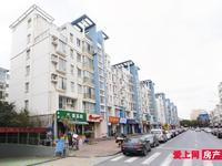 实验东 市一中怡景湾3楼145平方 精致装修 三室二厅 218万元满五唯一