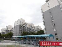 东方明珠茗苑2楼 151平 自 精装双阳台 双学区 满五唯一房 239.5万