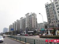 11月优惠 南城花园4楼124平180万 全新精装未住人 自 车位 218万