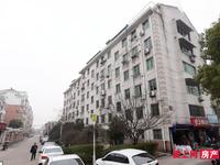 花园浜南村5楼93平 简装 三室 有学位满五唯一138万看中可谈