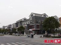 塘市北海花苑2楼精装102平,白菜价95万错过拍大腿,家具家电包养很好,房东换购