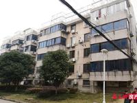 花园浜三村2楼 74平 14平自 位置非常好 紧靠小学 满五年唯一129.8万