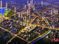 凤凰台高档小区,暨阳实验小学和市二中重点学区房,周围商业发达,紧靠暨阳生态园