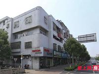 真实房源 东环路商铺150平楼下1间楼上5间有卫生间厨房停车位72000元/年