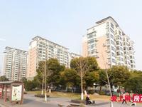 都市新海岸精装3楼三室学区房 满五年一套 自库标准户型前后无挡