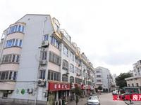 最后只卖5天暨阳花园 5楼173平 自简装只卖170万170万满二年正常3成首付