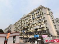 湖滨新村5楼125平 自 毛坯 满2年 报价159.8万 有钥匙 随时看房
