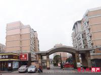 长江新城4楼133平中装满五唯一有自行车库和25平方汽车库可停三辆车报价225万