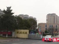 西庄花苑 9楼 140平 210万 毛坯 看房有钥匙