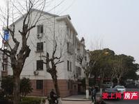 挂学区神器:龙潭新村1楼50平加院子中装二室一厅107万,满两年,暨阳加二中学区
