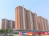 前溪锦苑电梯5楼 100平方 二室二厅 180万毛坯满两年看房方便