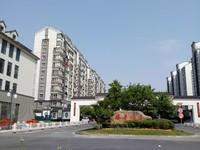 金成小区 塍丰社区 5楼三室126平 毛坯66万可谈