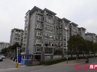 新丰苑4楼142平 自库 新空房 满五年优价129.8万