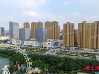 急售!吾悦广场 7楼 38.2平 公寓 一口价38.5万 房东因资金周转