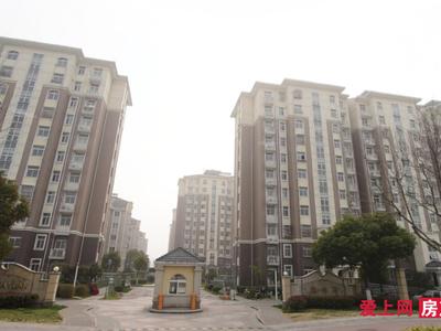 悦华苑 2楼 135平 精装 148万 满两年 低价急售 看房方便