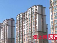 丽新花苑3楼,96.8平 自库,不满两年113万看房方便可谈