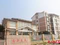 超低价急售南新花园4楼134平 车库三房两厅毛坯房满五年看房方便89.8万