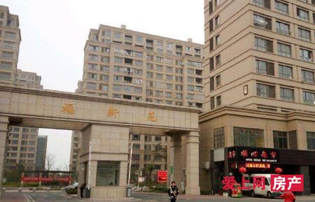 急卖福新苑11楼 104平米 只售106万 满2年