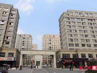 福前 急卖 福新苑11楼 121平三房两厅两卫121万 随时看房 价格好谈