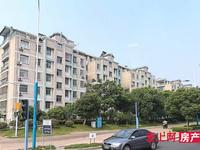 老宅新村顶复6楼142 86简装内楼梯满5年性价比高,只卖158万