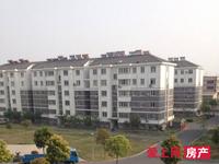 徐丰小区4楼114平三室两厅92万毛坯满两年看房方便