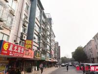 江南明珠门面41平简装98万急售。靠杨舍老街近